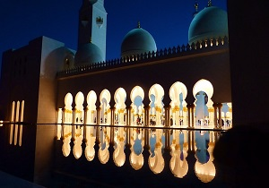 Scheich Zeid Moschee